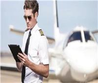 الجديد .. حقيبة سفر إلكترونية للطيارين