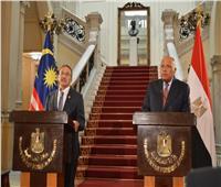 شكري ونظيره الماليزي يؤكدان عمق علاقات التعاون بين البلدين