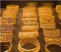 أسعار الذهب في مصر منتصف تعاملات اليوم 20 يونيو