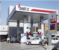 «طاقة النواب»: توجيهات رئاسية بمواصلة التوسع في إنشاء محطات الغاز الطبيعي للسيارات