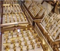 انخفاض أسعار الذهب في مصر.. وعيار 21 يتراجع 44 جنيهًا