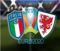 يورو 2020   التشكيل الرسمي لمواجهة «إيطاليا وويلز»