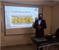 حملة توعية بالكشف عن سرطان الثدي مجاناً في المستشفي الجامعي بـ«كفرالشيخ»
