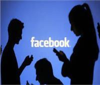 «فيسبوك» تحدث المعايير الخاصة بشأن التعامل مع المحتوى الساخر