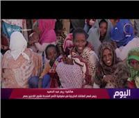 «شؤون اللاجئين» : مصر تعاملهم مثل المواطنين.. «ماعندناش خيام»