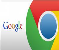 تحذيرات «عالية الخطورة» في متصفح جوجل كروم