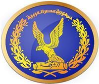الداخلية: ضبط 12 ألفا و973 مخالفة عدم ارتداء الكمامة خلال 24 ساعة