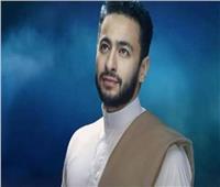 اليوم.. «بوابة أخبار اليوم» تكرم حماده هلال وأسرة مسلسل «المداح»