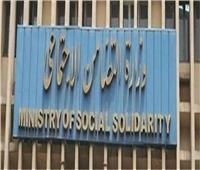 النائب أيمن محسب يتقدم بطلب إحاطة بسبب عجز الأخصائيين الاجتماعيين بوزارة التضامن