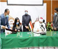 «قومي المرأة» يوقع بروتوكول مع «الأوقاف» حول مبادرة المواطنة المصرية