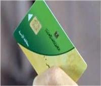 14 خطوةلإضافة الزوجة أو الأبناء إلى البطاقة التموينية