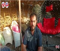 رحلة صناعة «البامبو» من القرى والنجوع إلى الفيلات والقصور | فيديو