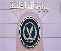 «الداخلية» تنظم ندوة عن دور المشروعات القومية في تحقيق الأمن والاستقرار