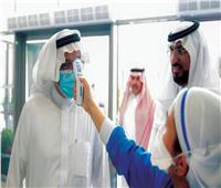 الكويت تسجل أعلى حصيلة إصابات يومية بفيروس «كورونا»