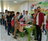 الشباب والرياضة بالدقهلية تحتفل بختام أنشطة الإدارة العامة