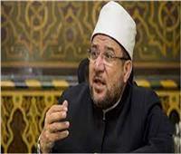 وزير الأوقاف: عقوبات رادعة لفتاوى «السوشيال ميديا»