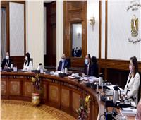 «التعاون الدولي» و«مصر لريادة الأعمال» تطلقان مُلتقى Generation Next