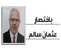 الأهلى يمثل كل المصريين