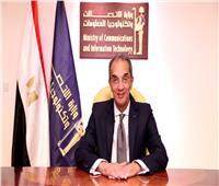 الاتصالات: خدمة تجديد رخص السيارات أصبحت متاحة على منصة «مصر الرقمية»