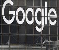 جوجل تعمل على تقنية جديدة تسمى FLoC.. تعرف عليها