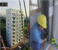 معجزة صينية.. بناء مبنى مكون من 10 طوابق خلال 28 ساعة فقط |فيديو