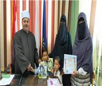 تكريم الأطفال الفائزين بمسابقة «الأزهري الصغير» في أسوان