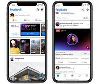 فيسبوك تطلق رسمياخدمتها لغرف الدردشة الصوتية