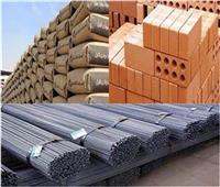أسعار مواد البناء بنهاية تعاملات الأربعار 23 يونيو