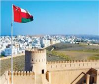 سلطنة عمان تمنح إقامة طويلة الأمد للأجانب بهدف جذب الاستثمارات