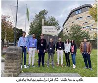 جامعة طنطا: 4 مشروعات لتبادل «طلاب طنطا» مع كبرى الجامعات العالمية