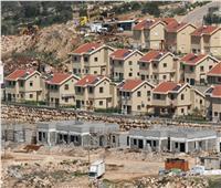 فلسطين: مصادقة الاحتلال الإسرئيلي على 31 خطة استيطانية يكشف موقفه الاستعماري