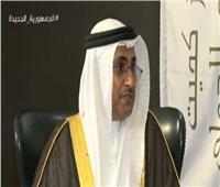 فيديو  رئيس البرلمان العربي: مركز التحكيم دفعة قوية لجذب الاستثمار