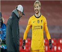 ليفربول يوقع عقد طويل الأمد معحارسه الشاب