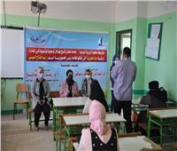 جامعة كفر الشيخ تنظم قافلة متعددة التخصصات بقرية الملاوح ضمن «حياة كريمة»