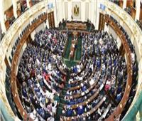 «النواب» يناقش الأحد قانون فصل الموظف بغير الطريق التأديبي