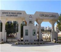 الأردن: فتح هندوراس سفارة في القدس «خرق جسيم للقانون الدولي»