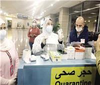 إلغاء شرط «PCR» لدخول البلاد للحاصلين على لقاح «كورونا»