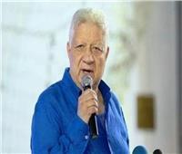 مفيد فوزي: الزمالك تأثر برحيل مرتضى منصور