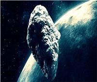 كويكب ضخم يمر قرب الأرض نهاية الأسبوع
