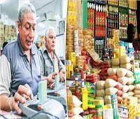 التموين: استقرار أسعار السكر في مصر مقارنة بالعالم