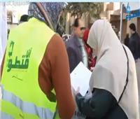 «أنا متطوع».. مبادرة شبابية لخدمة زوار معرض القاهرة الدولي للكتاب| فيديو