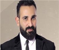 أحمد سعد يكسر حاجز المليون مشاهدة لأغنية «الملوك» على «يوتيوب»
