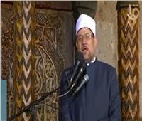 بث مباشر| شعائر صلاة الجمعة من مسجد السلطان فرج بن برقوق بالقاهرة