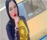 محامي حنين حسام: الحكم عليها 10 سنوات عقوبة جنائية كبيرة لواقعة لم ترتكب