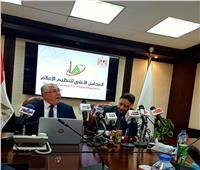 وزير الزراعة :الأمن الغذائى من أبرز التحديات التى تواجه الدول