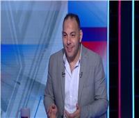 أحمد بلال: لابد من مشاركة «قفشة» أساسيًا أمام الترجي