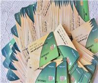 خطوات استخراج بطاقة تموينية بدل فاقد وتالف