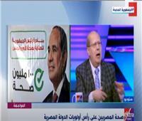عبد الحليم قنديل: صحة المصريين على رأس أولويات الدولة المصرية  فيديو