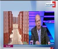 عبد الحليم قنديل يوضح أهمية تجربة مصر في تطوير العشوائيات