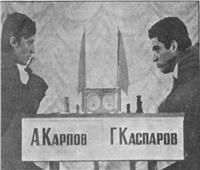 أطول مباراة شطرنج في التاريخ.. استمرت 5 أشهر !